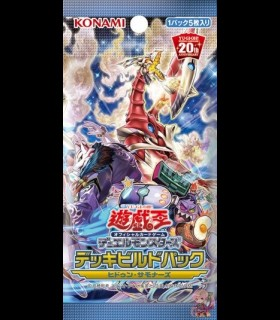 DBHS Booster Pack (Clearance- No foil)