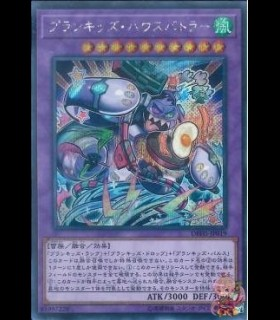 Planckster House-Butler (Secret Rare)