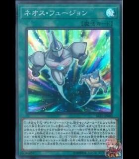 Neos Fusion (Super Rare)