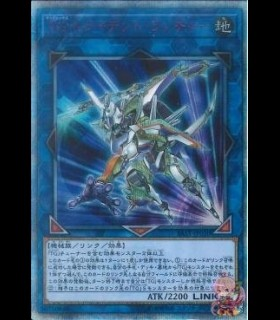 T.G. Trident Launcher (20th Secret Rare)