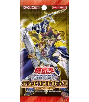 [DP17] Duelist Pack: Pharaoh's Memories