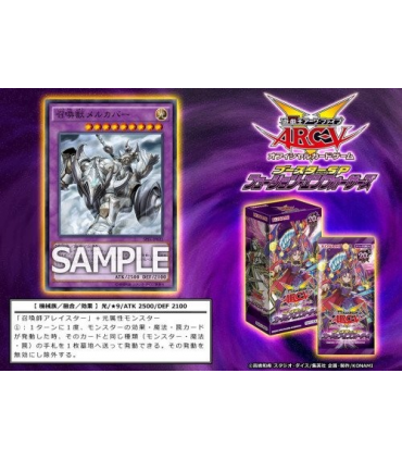 [SPFE] Booster SP: Fusion Enforcers