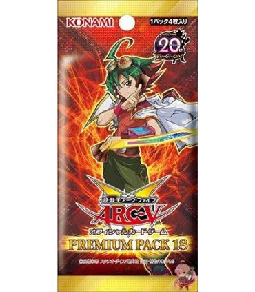 [PP12] Premium Pack 12