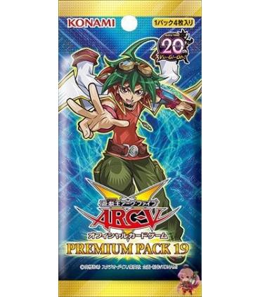 [PP5] Premium Pack 5