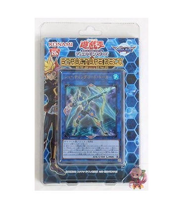 [SD34] Master Link