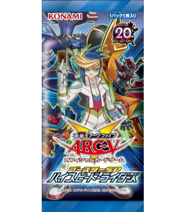 [SPHR] Booster SP: Highspeed Riders