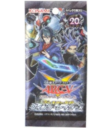 [SPWR] Booster SP: Wing Raiders