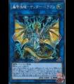 Thunder Dragon Thunderstormech (Secret Rare)