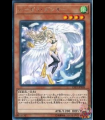 Harpie Dancer (Rare)