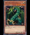 Thunder Dragon (Common)