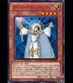 Lyla, Lightsworn Sorceress (Common)