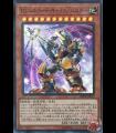 T.G. Halberd Cannon/Assault Mode (Super Rare)