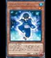 Yuki-Musume, the Ice Mayakashi (Rare)