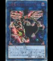 Duel Link Dragon, the Duel Dragon