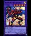 Elemental HERO Sunriser