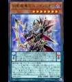 Endymion, the Mighty Master of Magic (Ultra Rare)