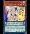 Reflection of Endymion (Super Rare)
