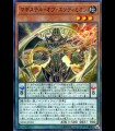 Magister of Endymion (Normal Parallel Rare)