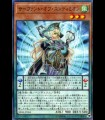 Servant of Endymion (Normal Parallel Rare)