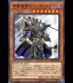 Endymion, the Master Magician (Normal Parallel Rare)