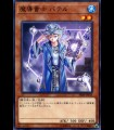 Spellbook Magician of Prophecy (Common)