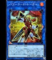 Powercode Talker (Super Rare)
