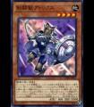 Gladiator Beast Atrix