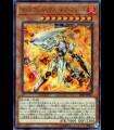 God Phoenix Gearfried
