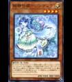 Fairy Tail - Rella