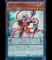 Xiangsheng Magician