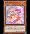 Fairy Tail - Sleeper
