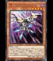 Raidraptor - Strangle Lanius