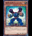 Superheavy Samurai Magnet