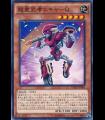 Superheavy Samurai Transporter