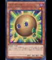 Sphere Kuriboh