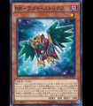 Raidraptor - Last Strix