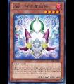 ZW- Asura Strike
