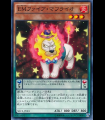 Performapal Fire Muffleo