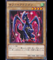 Luster Dragon