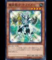 Terratiger, the Empowered Warrior