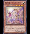 Hieratic Dragon of Eset
