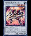 SuperheavySamuraiSwordmasterMusashi