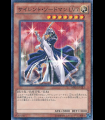 Silent Swordsman LV7