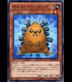 Quillbolt Hedgehog