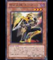 Inzektor Hornet