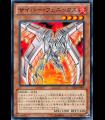 Cyber Phoenix