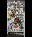 [BOSH] Breakers of Shadow Booster Box