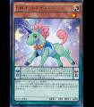 Performapal Odd-Eyes Unicorn