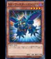 Raidraptor - Booster Strix