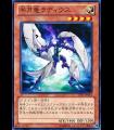 Radius, the Half-Moon Dragon